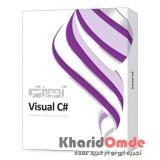 آموزش Visual C Sharp - پرند
