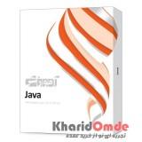 آموزش Java - پرند