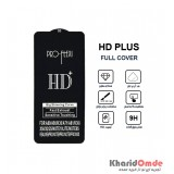 گلس HD Plus مناسب برای گوشی Samsung A80