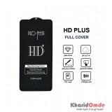 گلس HD Plus مناسب برای گوشی Samsung A20S