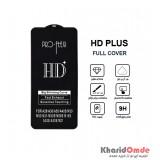 گلس HD Plus مناسب برای گوشی Samsung A30S