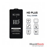 گلس HD Plus مناسب برای گوشی Samsung A51