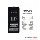 گلس HD Plus مناسب برای گوشی Samsung A71