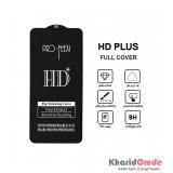 گلس HD Plus مناسب برای گوشی Samsung M20S
