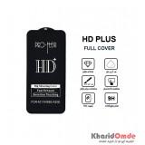 گلس HD Plus مناسب برای گوشی Samsung A01
