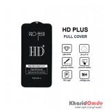 گلس HD Plus مناسب برای گوشی Iphone 11