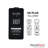 گلس HD Plus مناسب برای گوشی Iphone 7 Plus