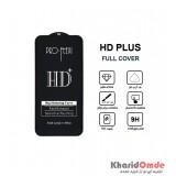 گلس HD Plus مناسب برای گوشی Iphone X