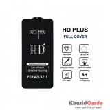 گلس HD Plus مناسب برای گوشی Samsung A21