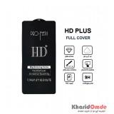 گلس HD Plus مناسب برای گوشی Samsung A91