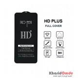 گلس HD Plus مناسب برای گوشی Samsung A11