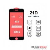 گلس 21D مناسب برای گوشی iPhone SE