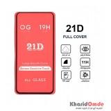 گلس 21D مناسب برای گوشی Samsung A51