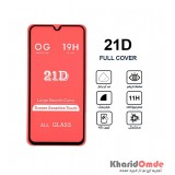 گلس 21D مناسب برای گوشی Samsung A01