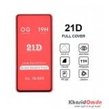 گلس 21D مناسب برای گوشی Samsung A71