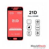 گلس 21D مناسب برای گوشی Samsung J5 Pro