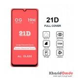 گلس 21D مناسب برای گوشی Samsung M20s