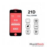 گلس 21D مناسب برای گوشی iPhone 5s