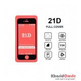 گلس 21D مناسب برای گوشی iPhone 5G