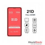 گلس 21D مناسب برای گوشی iPhone XR
