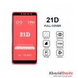 گلس 21D مناسب برای گوشی Xiaomi Redmi S2