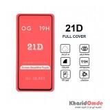 گلس 21D مناسب برای گوشی Xiaomi Redmi Note10