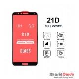 گلس 21D مناسب برای گوشی Huawei HONOR 7A