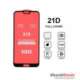 گلس 21D مناسب برای گوشی Huawei P20