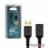 کابل افزایش طول USB طول 3 متر Knet Plus مدل KP-C4014