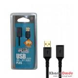کابل افزایش طول USB طول 1.5 متر Knet Plus مدل KP-C4013