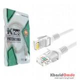 کابل شبکه CAT6 پچ کرد طول 1 متر Knet Plus مدل K-N1013