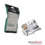 سوکت LAN بسته 50 عددی Knet Plus مدل KP-N1075 RJ11
