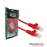 کابل شبکه CAT6 پچ کرد طول 10 متر Knet Plus