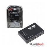 سوئیچ 5*1 پورت HDMI ریموت دار مدل 4Kx2K HDMI1.4
