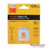رم موبایل KODAK مدل 128GB MicroSD U1 85MB/S 580X