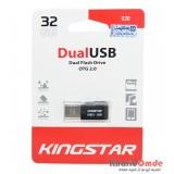 فلش KingStar مدل 32GB DuaLUSB OTG S20