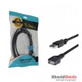 کابل افزایش طول USB طول 1.5 متر Five Star