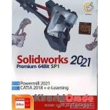 Solidworks 2021 Premium SP1 + Powermill 2021 + CATIA 2018 + e-learning