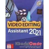 VIDEO EDITING Assistant 2021