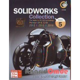 SOLIDWORKS Collection Volume 5