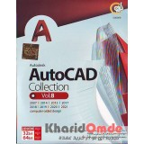 Autodesk AutoCAD Collection Vol 8