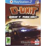 D-UNIT رانندگی حرفه ای
