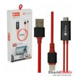 کابل MHL تبدیل HDMI به لایتنینگ ProOne مدل PCH75 طول 1.8متر