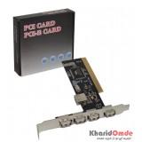کارت PCI به USB2.0 چهار پورت