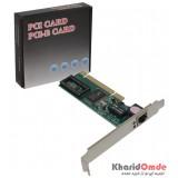 کارت شبکه PCI RJ45