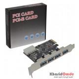 کارت PCI-E به USB3.0 چهار پورت