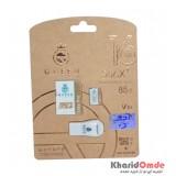 رم موبایل Queen Tech مدل 16GB 566X+ Elite Pro V10 + خشاب + رم ریدر