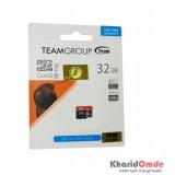 رم موبایل Team Group مدل 32G MicroSD U1 Clas10 80MB/S