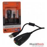 کارت صدا 7.1 کاناله USB اکسترنال MACHER مدل MR-132