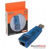 تبدیل USB به LAN شبکه MACHER RJ45 مدل MR-133
